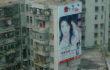 """Maria Rebecca Ballestra, Opera della serie """"Kisses from China"""", 2008, realizzate durante l'International Artist Residence Program presso il CEAC (Chinese and European Art Center, stampa Lambda su dybond + Plexiglass – n.5 opere cm 60×90 + n.1 opera 60×80 cm (quella verticale) + n.5 specchi quadrati di dimensioni diverse con stampa a plotter della scritta """"potere"""""""
